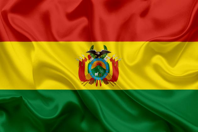 Adozioni in BOLIVIA