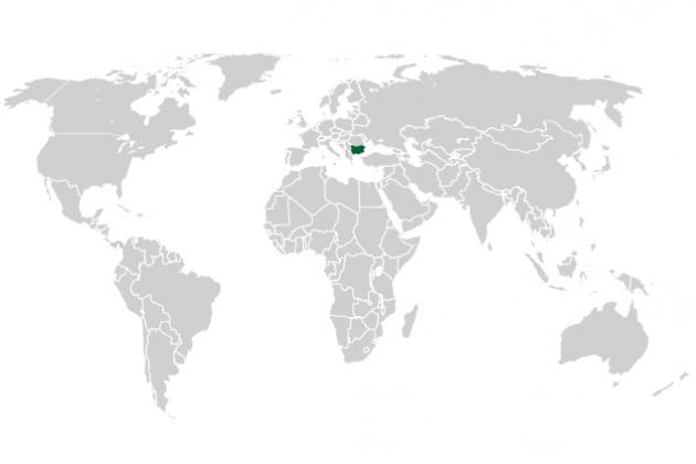 Cooperazione Bulgaria: Sofia - La mia cara tata